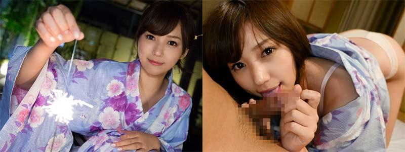 無料エロ動画「愛音まりあちゃんと貸切温泉で浴衣着たままセックス♪」の紹介画像