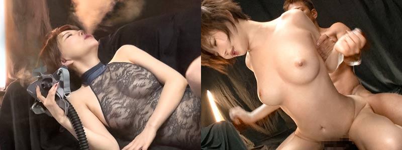 無料エロ動画「里美ゆりあの淫乱ハーブ吸引セックス!トランス状態イキまくりw」の紹介画像