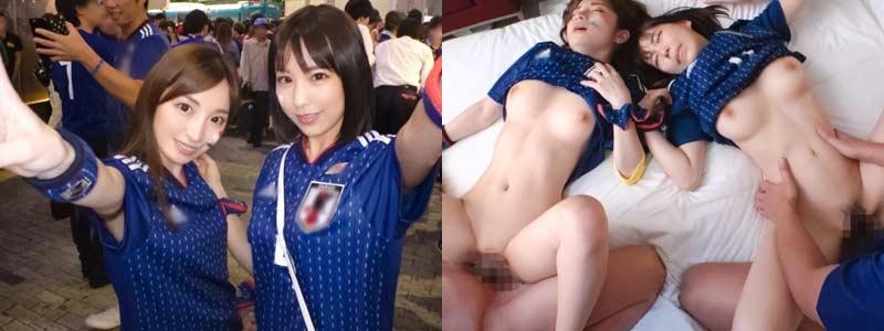 無料エロ動画「ロシアワールドカップの日本勝利に便乗してナンパ4P即ハメw」の紹介画像