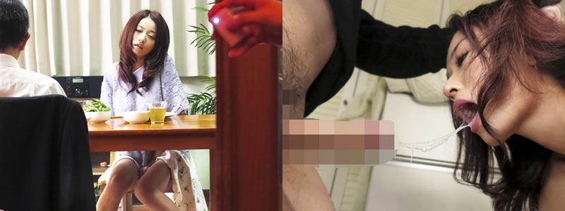 無料エロ動画「再婚相手の引きこもり息子に犯され続ける巨乳妻w」の紹介画像