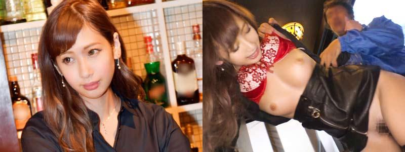 無料エロ動画「美人で美脚のギャルバーテンが昼間の店内で3Pセックス!」の紹介画像