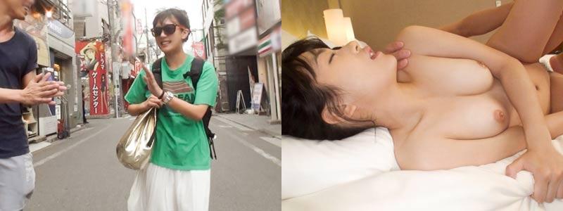 無料エロ動画「下北沢でナンパした小柄な今どき女子を即ハメちゅっちゅw」の紹介画像