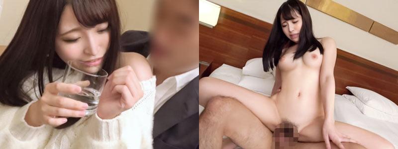 無料エロ動画「お酒飲むと記憶なくしてワンナイトラブしちゃうヤリマン女子大生w」の紹介画像