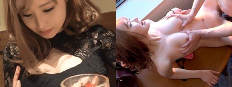 無料エロ動画「約半分おっぱいが出てるギャルと朝まで飲んでパコるw」の紹介画像