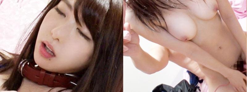 無料エロ動画「首輪付けただけで濡れちゃうSMにハマった美人M女!」の紹介画像