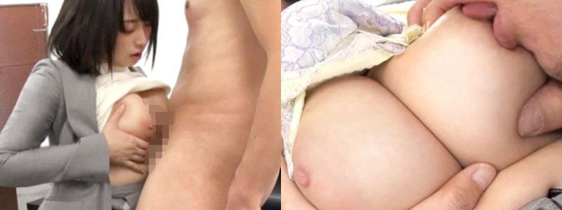 無料エロ動画「生命保険会社の事務所で突撃訪問セックスでG乳揺れまくりw」の紹介画像