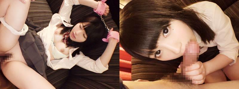 無料エロ動画「レンタル彼女とJK制服コスプレデート…からのプチ拘束SEX!」の紹介画像